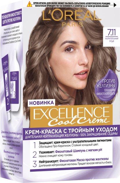 Стойкая краска для волос L'Oréal Paris Excellence Cool Creme 7.11 - Ультрапепельный русый 192 мл (3600523943210) - изображение 1