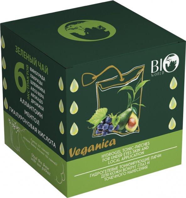 Гідрогелеві тонізувальні патчі Bio World Veganica для шкіри навколо очей і точкового нанесення 90 шт. (4815412003046) - зображення 1