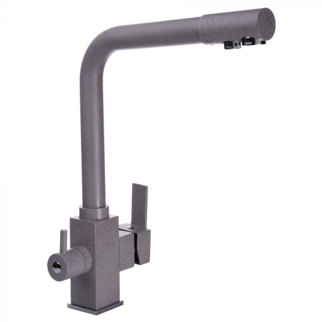Змішувач для кухні з підключенням до фільтру Globus Lux GLLR-0100-2-ARENA світло-сірий - зображення 1