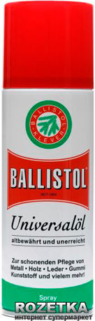 Олія збройова Klever Ballistol spray 400ml (4290025) - зображення 1