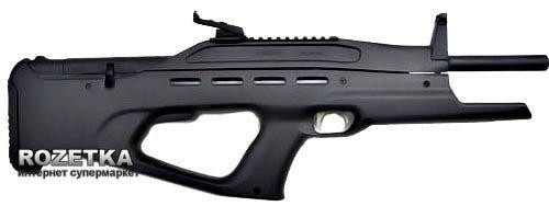 Пневматическая винтовка ИЖмех Байкал МР-514К (16620040) - изображение 1
