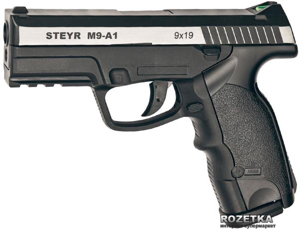 Пневматичний пістолет ASG Steyr M9-A1 DT (23702505) - зображення 1