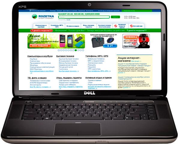 Ноутбук Dell XPS L502x (210-38419) - изображение 1