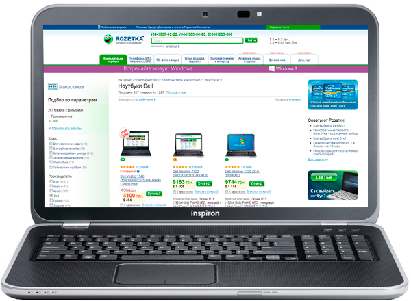 Ноутбук Dell Inspiron 7720 (DI7720I361081000ALB) - изображение 1