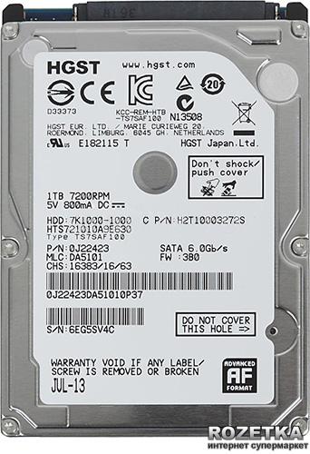 Жесткий диск Hitachi (HGST) Travelstar 7K1000 1TB 7200rpm 32МB HTS721010A9E630_0J22423 2.5 SATAIII - изображение 1