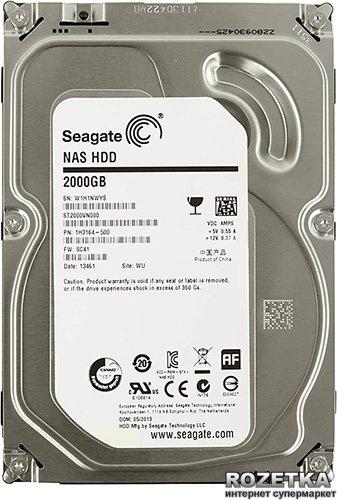 Жесткий диск Seagate NAS HDD 2TB 5900rpm 64MB ST2000VN000 3.5 SATAIII - изображение 1