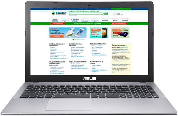 Ноутбук Asus X550CC (X550CC-XX875D) Dark Gray - изображение 1