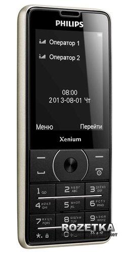 Мобільний телефон Philips Xenium X1560 Dual Sim Black - зображення 1