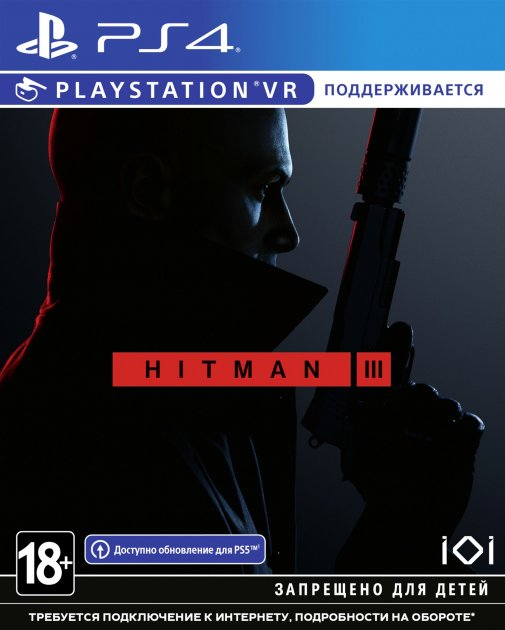 Игра Hitman 3 для PS4 (Blu-Ray диск, бесплатное обновление до версии PS5) - изображение 1