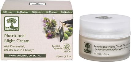 Питательный ночной крем BIOselect от морщин с Диктамелией, маслом авокадо и мёдом 50 мл (5200306431187) - изображение 1