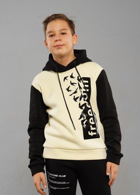 худі для хлопчика Мартін стиль вулиць 158 молочний - зображення 1