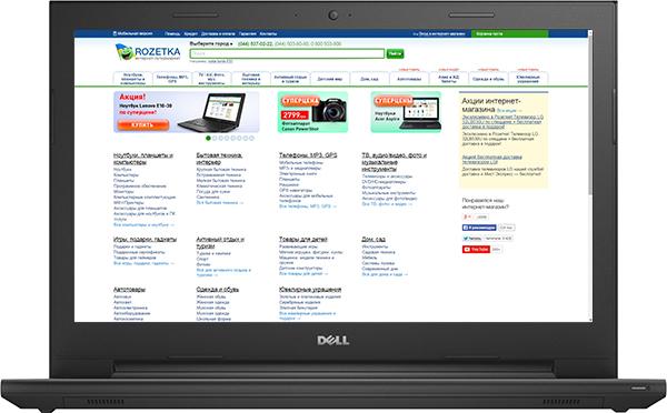 Ноутбук Dell Inspiron 3543 (I35545DDL-46) Black - изображение 1