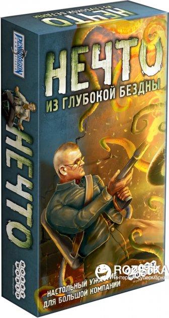 Настільна гра Hobby World Щось 2020 (4630039152997) - зображення 1