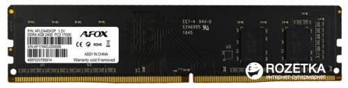 Оперативная память AFOX DDR4-2400 4096MB PC3-19200 (AFLD44EK2P) - изображение 1