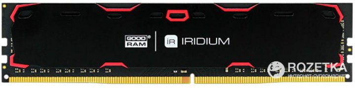 Оперативная память Goodram DDR4-2400 4096MB PC4-19200 Iridium Black (IR-2400D464L17S/4G) - изображение 1