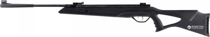 Пневматическая винтовка Beeman Longhorn GR (14290414) - изображение 1