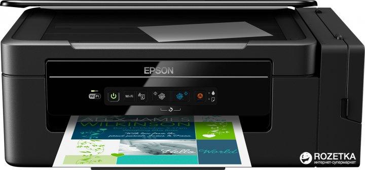 Epson L3050 with WiFi (C11CF46405) - зображення 1