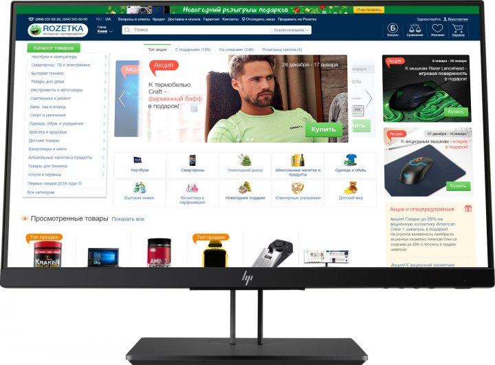 """Монітор 21.5"""" HP Z22n G2 Display (1JS05A4) - зображення 1"""