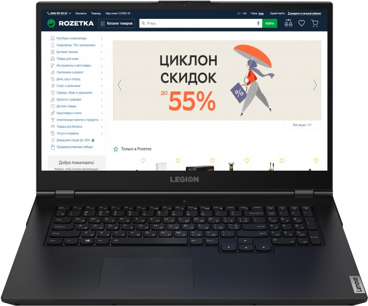 Ноутбук Lenovo Legion 5 17ARH05H (82GN002LRA) Phantom Black - изображение 1