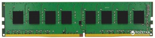Оперативная память Kingston DDR4-2400 8192MB PC4-19200 (KCP424NS8/8) - изображение 1