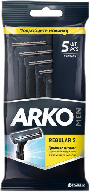 Станки для бритья Arko Regular 2 двойное лезвие 5 шт (8690506414146) - изображение 1