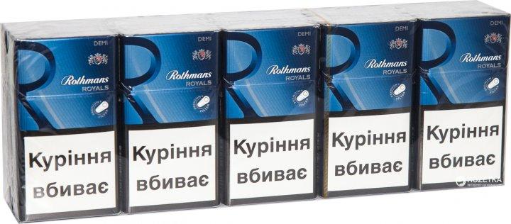 Сигареты ротманс блок купить купить сигареты донской табак в интернет магазине в москве дешево с доставкой