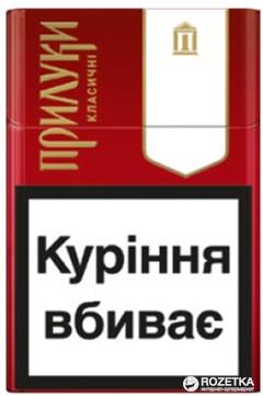 Купить сигареты в украине прилуки сигареты кент оптом в спб