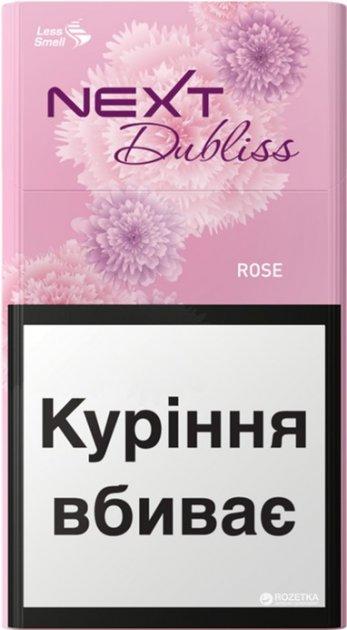 Сигареты next by dubliss купить hqd электронные сигареты состав отзывы одноразовые