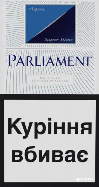 купить сигареты парламент оригинал