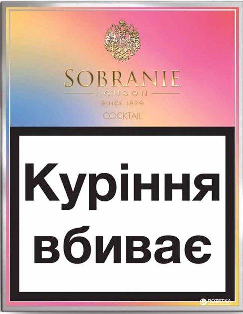Куплю сигареты собрание купить в самаре сигареты без акциза