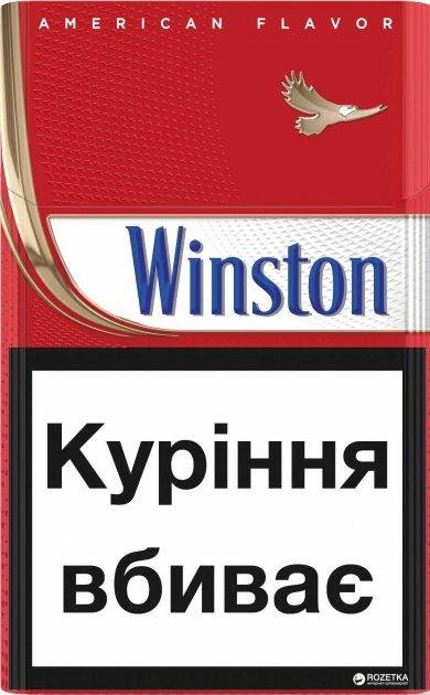 Купить сигареты винстон классик bjorn pro сигарета купить