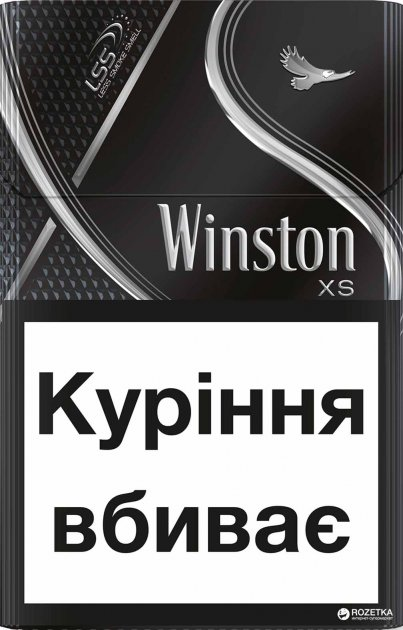 Сигареты winston xs silver купить электронная сигарета купить одноразовая кола лед