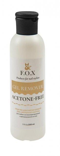 Засіб для зняття гель-лаку без ацетону F. O. X Gel Remover Acetone-Free 200мл - зображення 1