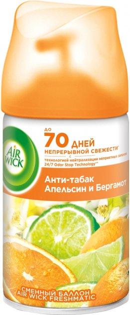 Сменный аэрозольный баллон к Air Wick Freshmatic Анти-табак Апельсин и бергамот 250 мл (4607109402221) - изображение 1