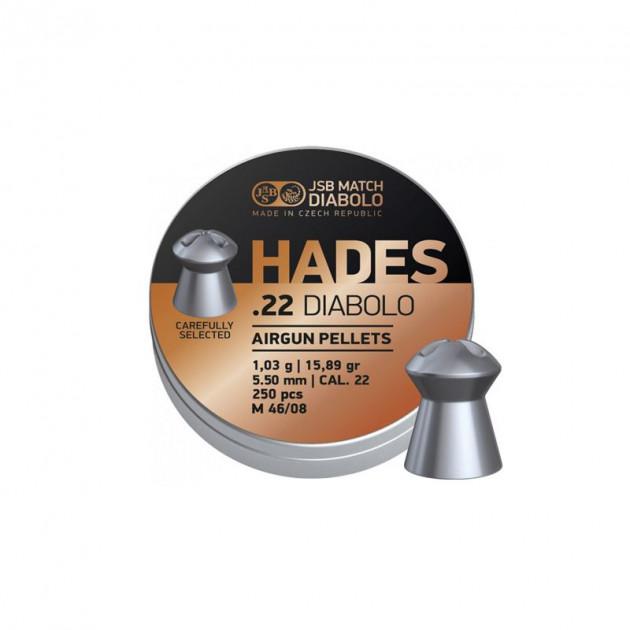 Кулі пневм JSB Hades 5,5 мм , 1,03 г, 250 шт/уп - зображення 1