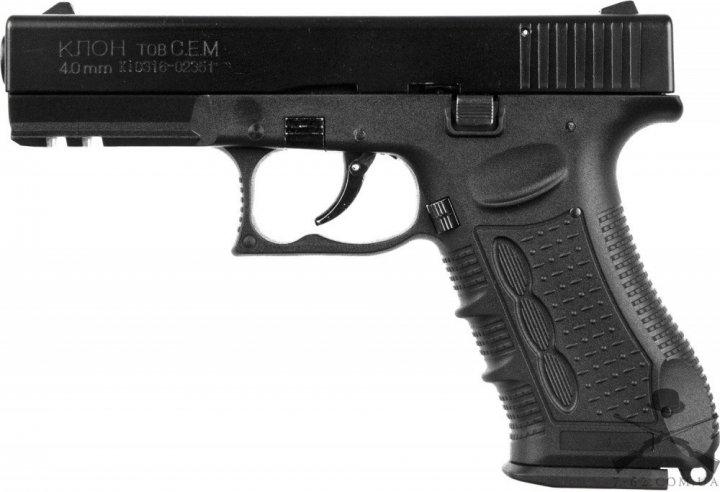 Пістолет під патрон Флобера СЕМ КЛОН - зображення 1