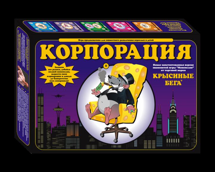 Настольна игра S.M.I.T. Корпорация Крысиные Бега - изображение 1