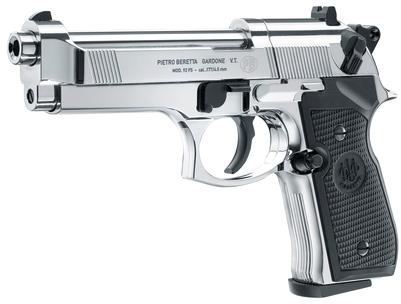 Пневматический пистолет Umarex Beretta 92 FS (419.00.17) - изображение 1
