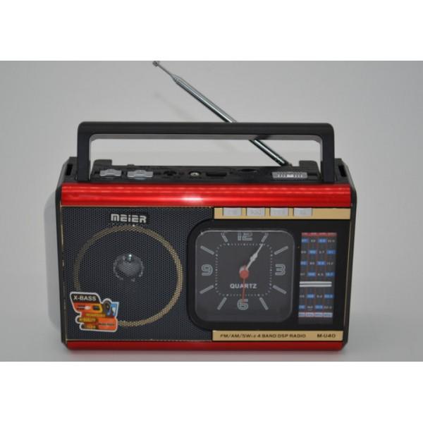 Радиоприемник с встроенным фонарем и часами 3 в 1 Meier M-U40 - изображение 1