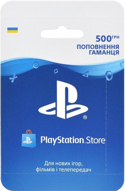 Пополнение бумажника Playstation Store: Карта оплаты 500 грн (конверт) - изображение 1