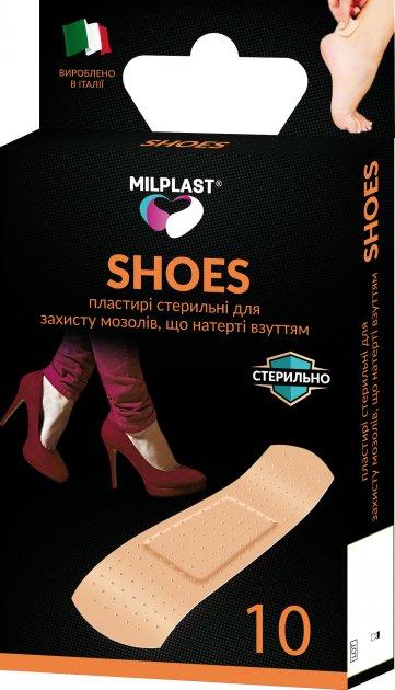 Пластырь Milplast Shoes от мозолей натертых обувью стерильный 10 шт (8017990118969) - изображение 1