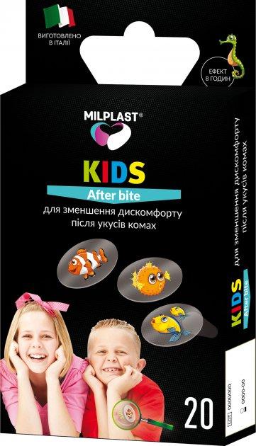Пластырь Milplast Kids After Bite после укусов насекомых 20 шт (8017990118921) - изображение 1