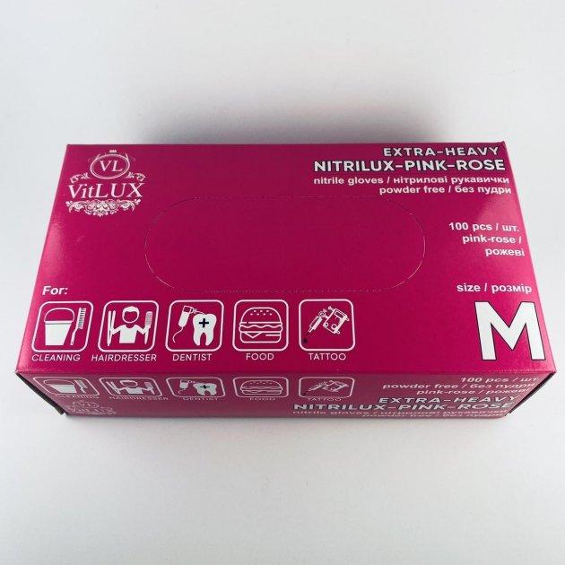Перчатки медицинские нитриловые смотровые VitLux розовые (уп 100шт 50пар) размер XL (10586) - изображение 1