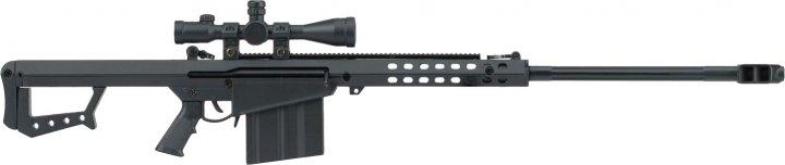 Міні-репліка ATI 50 Sniper Rifle 1:3 (15020039) - зображення 1