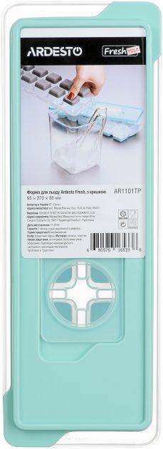 Форма для льда Ardesto Fresh с крышкой 9.5х27х4 см Голубая (AR1101TP) - изображение 1
