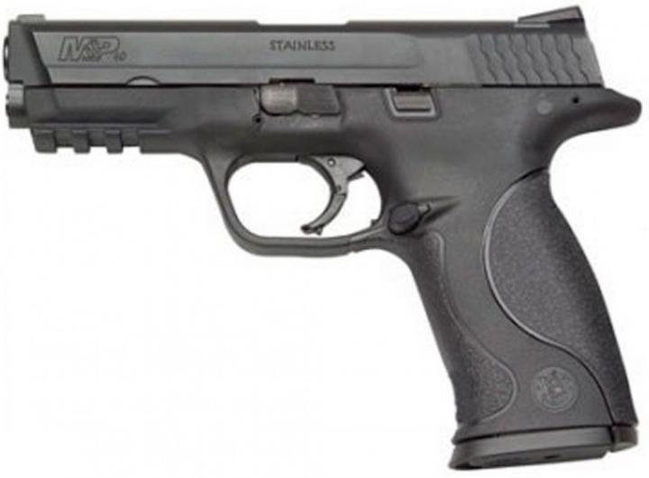 Пистолет пневматический SAS MP-40 - изображение 1