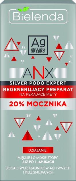 Средство Bielenda Anx Podo Expert Восстанавливающее от трещин на пятках 50 г (5902169033545) - изображение 1