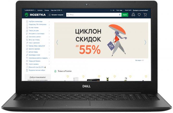Ноутбук Dell Vostro 15 3501 (N6503VN3501EMEA01_U) Black - изображение 1
