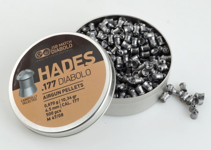 Пули JSB Diabolo Hades (0.67г, 500 шт) - изображение 1
