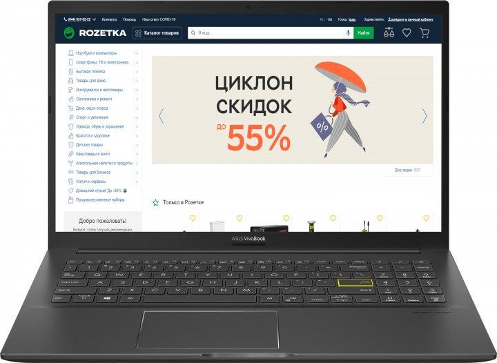 Ноутбук Asus VivoBook 15 K513EQ-BQ033 (90NB0SK1-M00360) Indie Black - зображення 1